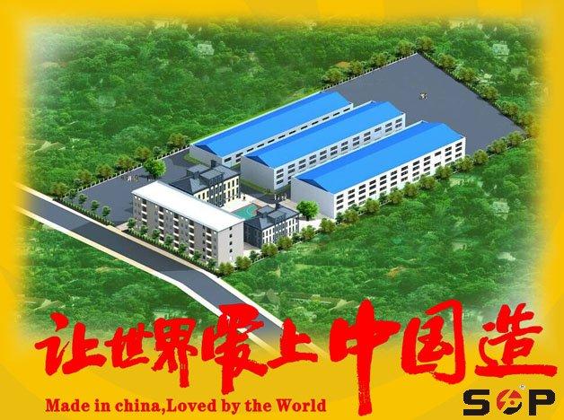 让世界爱上中国造