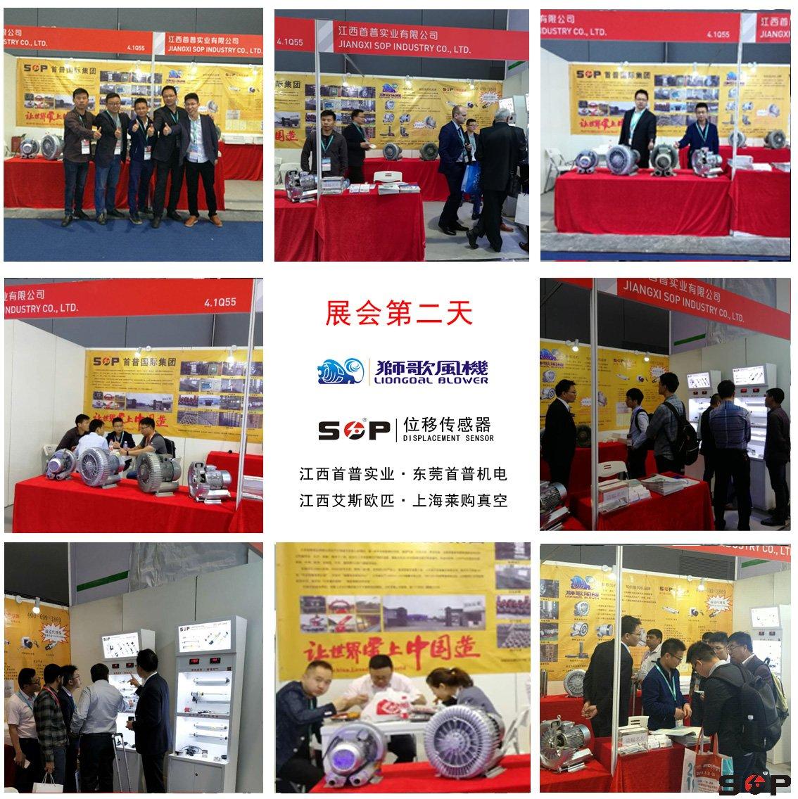 上海国际橡塑展第二天