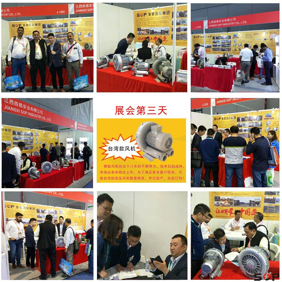 上海国际橡塑展第三天