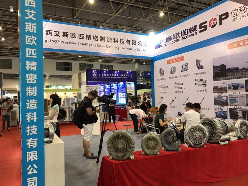 中国制造2025高峰论坛的专访